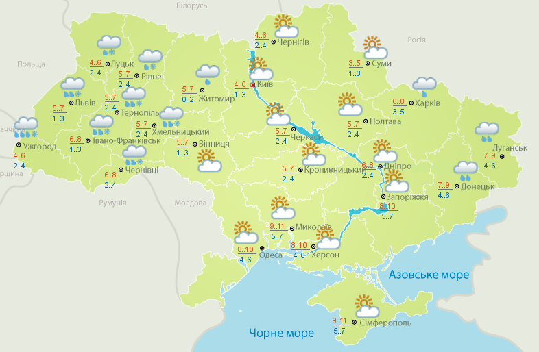Синоптики предупреждают оподъеме воды вреках назападе государства Украины