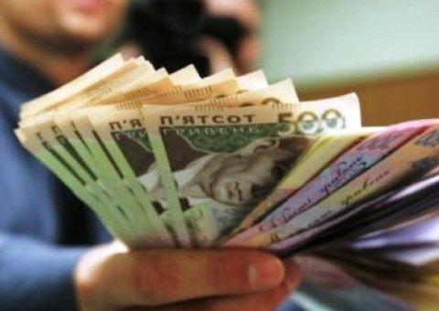 Назвали район Києва із найвищими зарплатами