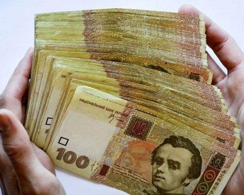 Доходы украинцев в первом полугодии резко прибавили