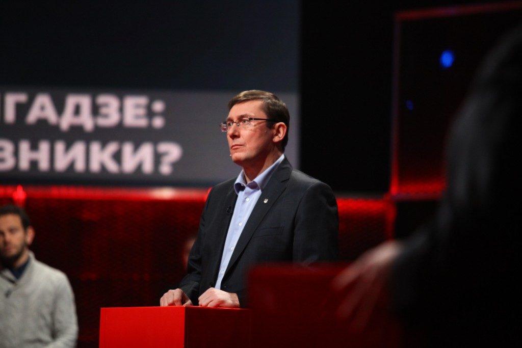 Луценко о«пророссийских» СМИ вгосударстве Украина: надеюсь, пропадут внынешнем году