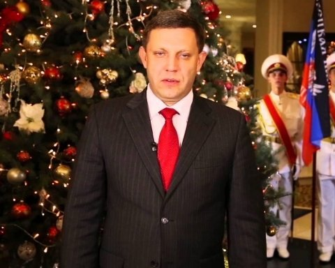 Названо имя того, кому было выгодно убийство Захарченко
