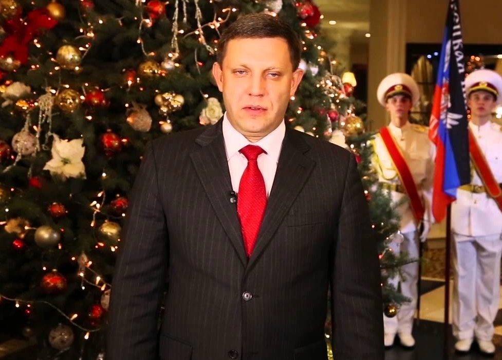 """Жителі """"ДНР"""" розповіли про культ особистості Захарченко"""