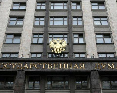 """""""Україна повинна віддати півкраїни Росії"""": в Держдумі зробили нову резонансну заяву"""