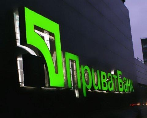 »ПриватБанк» выиграл важный суд против компании Коломойского: подробности