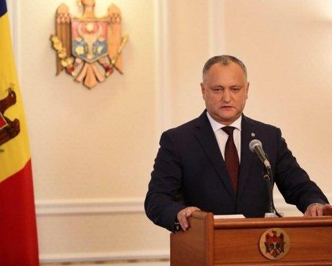 Суд оставил Молдову без президента