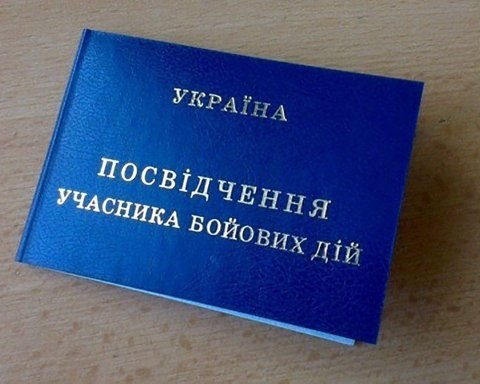"""Реінтеграція Донбасу: медикам нададуть статус """"учасник війни"""""""