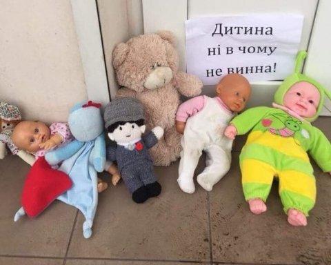 """В УПЦ МП по-своєму зрозуміли флешмоб """"Принеси ляльку"""" і закликали молитися за загиблого хлопчика"""