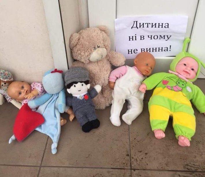 Скандал вокруг УПЦМП: появились фото трогательных акций вгородах государства Украины