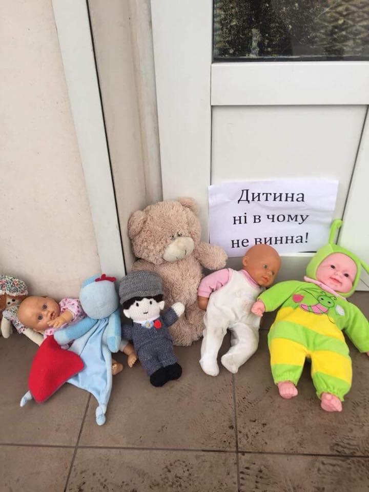 лялька, УПЦ МП