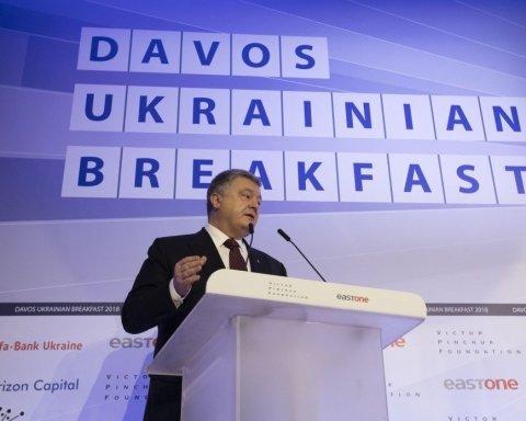 Как журналистка Порошенко в Давосе провоцировала (видео)