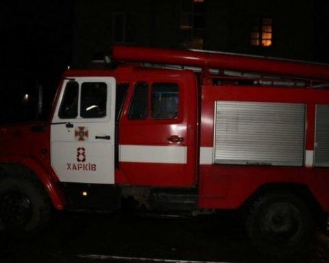 В Харькове загорелся торгово-развлекательный комплекс