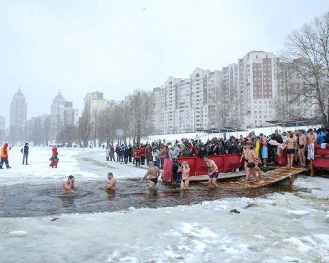 Крещение в Киеве: самые яркие фото события