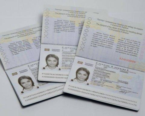 Биометрический паспорт: украинцам сделали важное сообщение