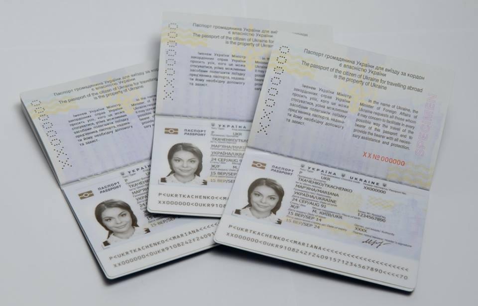 Поновлення фото у паспорті: українцям зробили важливе повідомлення