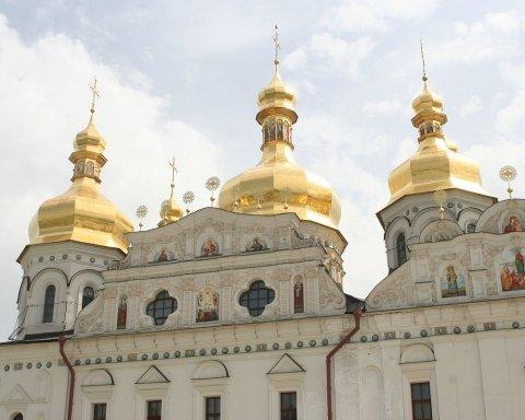 Томос: одна з українських церков зробила важливий крок