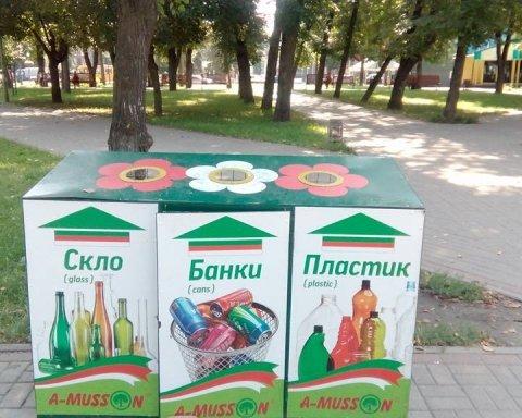 Який штраф заплатять українці за невідсортоване сміття в 2018 році