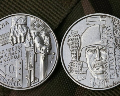 Монета посвященная киборгам появилась в обращении