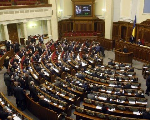 """""""Особливий статус Донбасу"""": Рада готується прийняти доленосне рішення"""