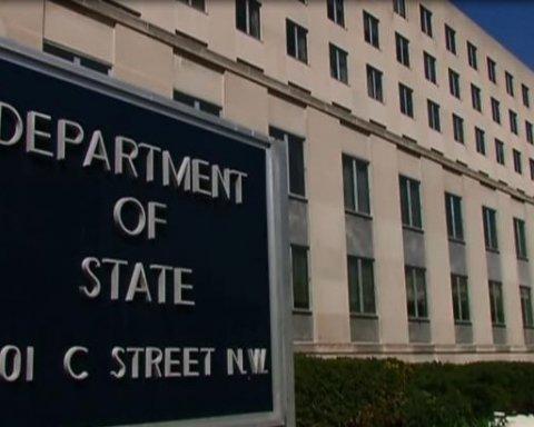 Госдеп США атаковали хакеры: что известно на данный момент