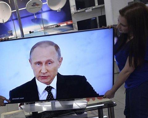 Жителя РФ кинули за ґрати через критику Путіна у соцмережах