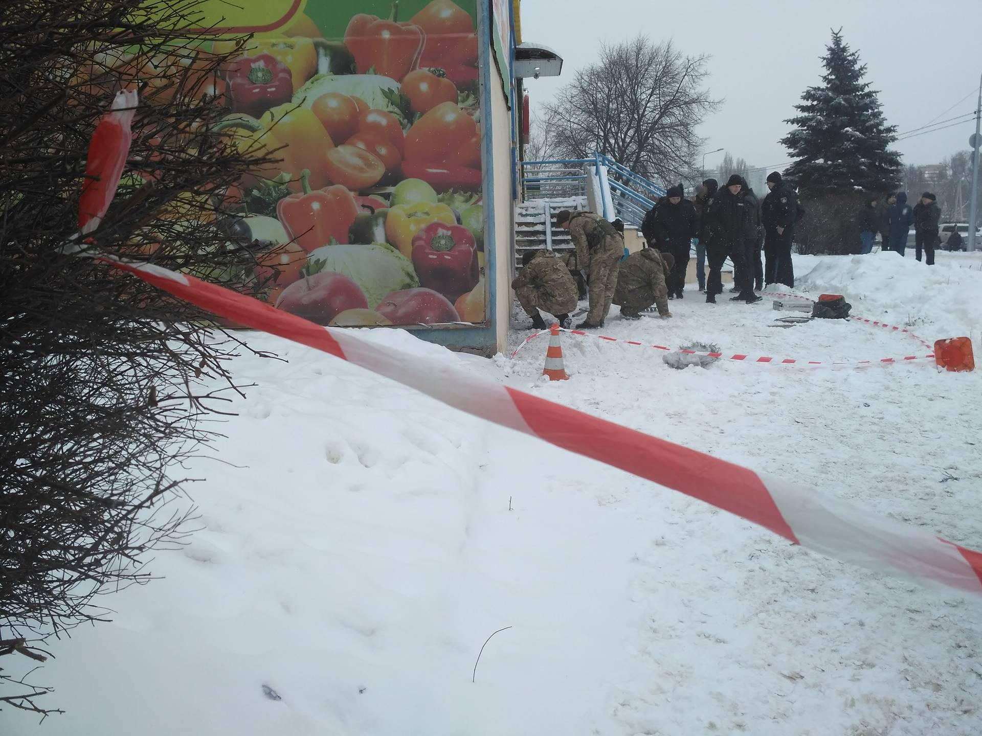Страшный взрыв в Харькове: О состоянии потерпевших во время происшествия появились новые подробности (ВИДЕО)