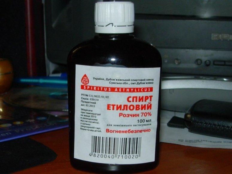 Ще одні популярні ліки заборонили продавати в аптеках