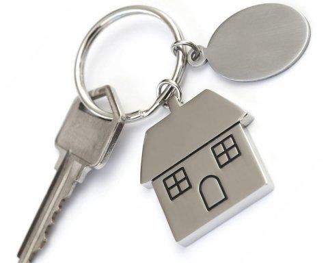 »Скромный» чиновник Фонда гарантирования вкладов приобрел роскошную квартиру за 770 тысяч гривен