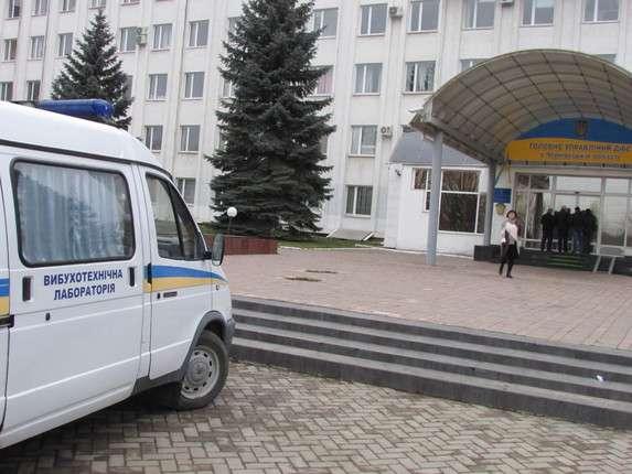 Підрив гранати у будівлі податкової: з'явилися подробиці