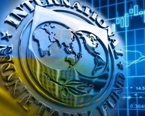 Транш МВФ для України: названо дату підписання угоди