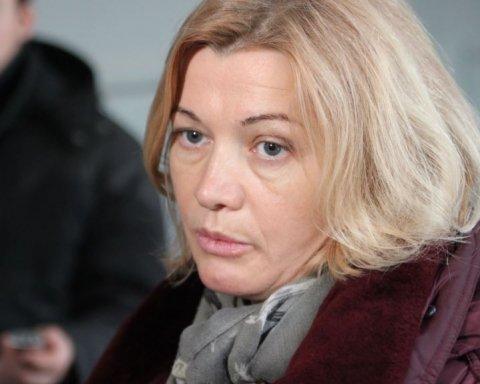 »Без конечностей»: помилованную Украиной террористку вернули боевикам