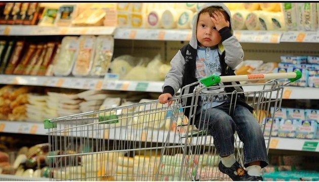 За рік ціни на продукти зросли на 14%