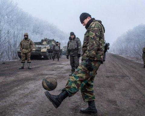 Українських бійців підірвали на Донбасі: є загиблі