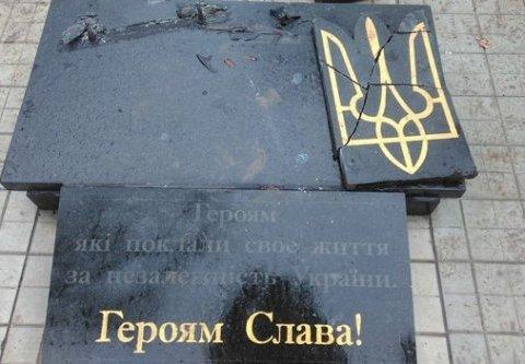 Вандали втретє зруйнували пам'ятник воїнам АТО на Донеччині