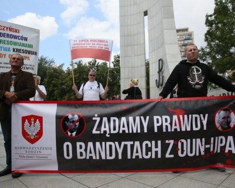Законопроект с запретом «бандеровской идеологии» поддержали в Польше