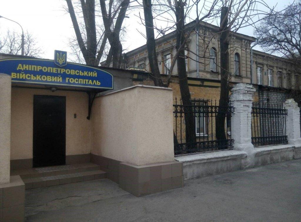 """""""Шукай, кому вигідно"""": що відбувається у стінах Дніпровського військового шпиталю (розслідування)"""