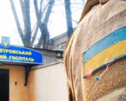 »Ищи, кому выгодно»: что происходит в стенах Днепровского военного госпиталя (расследование)