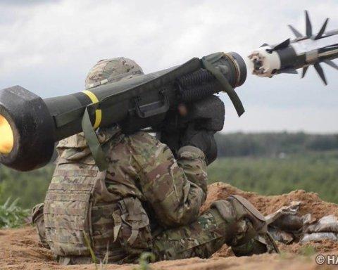 В США решили судьбу летального оружия для Украины