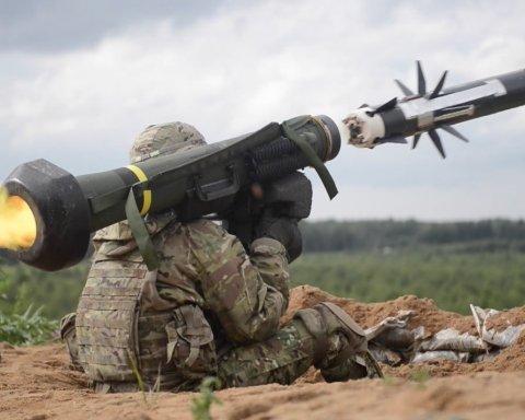 США начнут строить Javelin для Украины