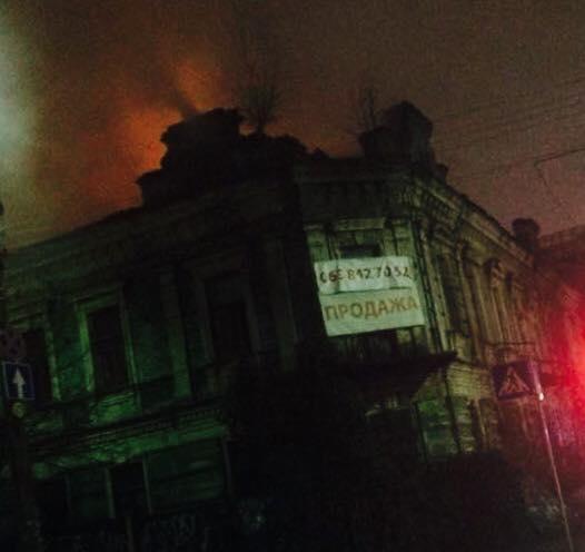 Почему «горит» Киев, или как выводят дома с культурного наследия (расследование)