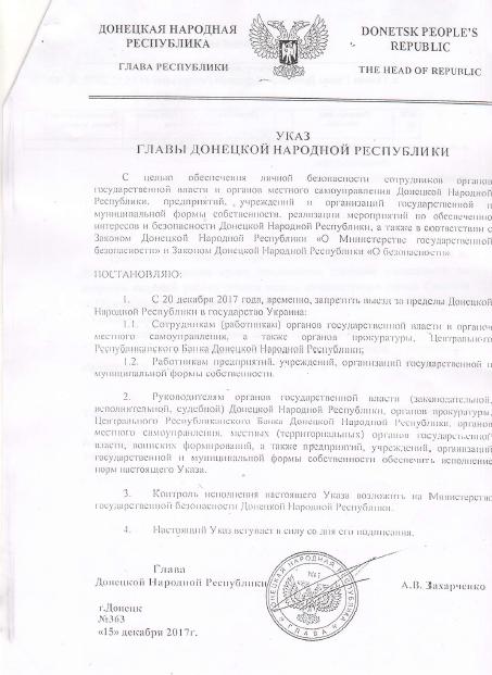 Бойовики заборонили вчителям і медикам покидати окупований Донбас
