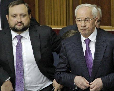 Азаров и Арбузов официально объявлены в розыск
