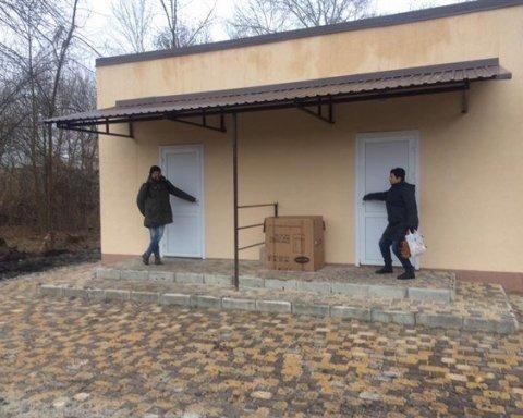 В сети подняли на смех построенный общественный туалет за полтора миллиона