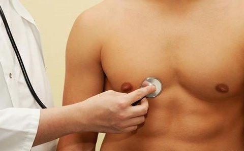 Рак у мужчин: медики назвали опасные признаки