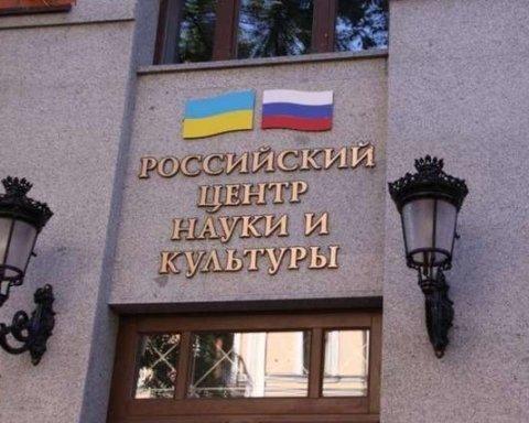 В Киеве националисты залили «кровью» пропагандистский центр РФ