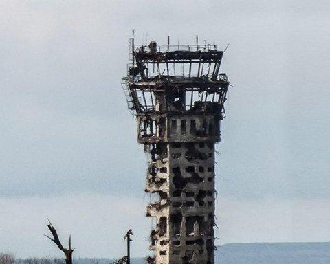 Как сегодня выглядит местность возле Донецкого аэропорта: появились жуткие фото