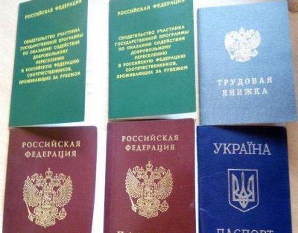 Что-то пошло не так: в Украину вернулась семья, соблазнившаяся на переселение в Россию