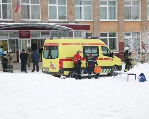 Кровавая резня в российской школе: нападающие целенаправленно убивали школьников