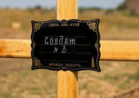 Десятки раненых и убитых: стало известно об истинных потерях среди боевиков
