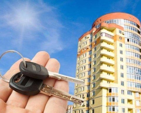 Ціни на житло в Україні почали зростати: експерти озвучили невтішний прогноз