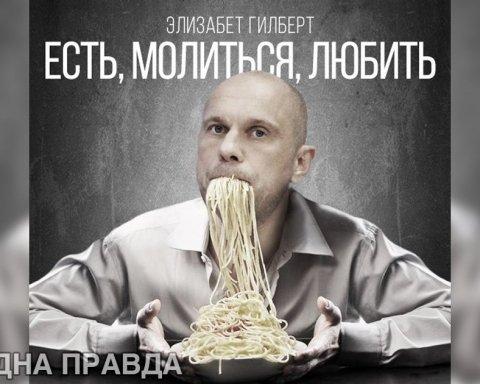 Украинцы «подняли на смех» трапезу Кивы